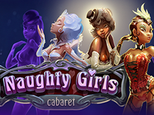 Игровой бюро Naughty Girls Cabaret